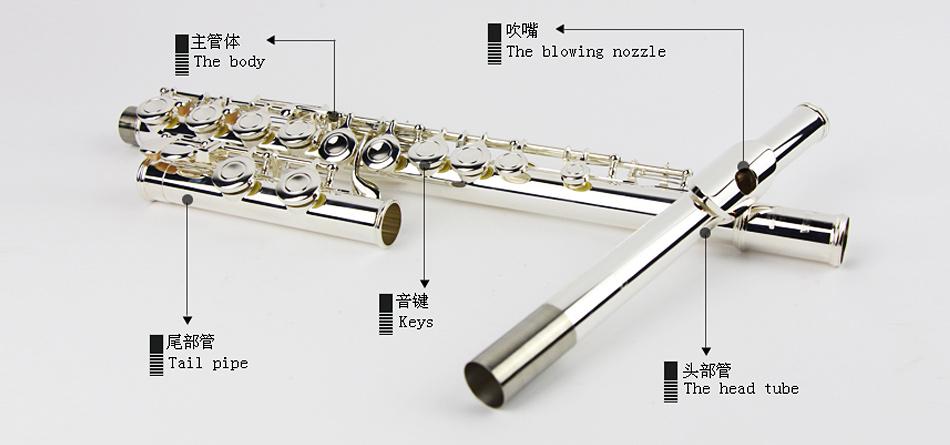 雅马哈竖笛指法表-雅马哈长笛YFL 210DR