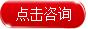 青岛雅马哈钢琴价格