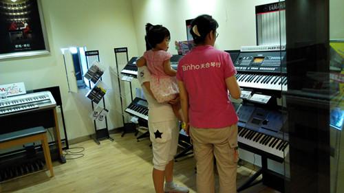 北京雅马哈电钢琴