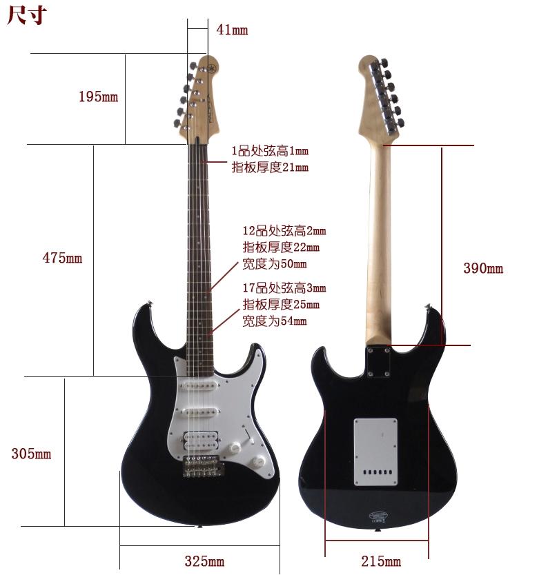 雅马哈电吉他PAC012青岛