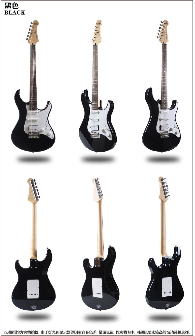 雅马哈电吉他PAC012怎么样