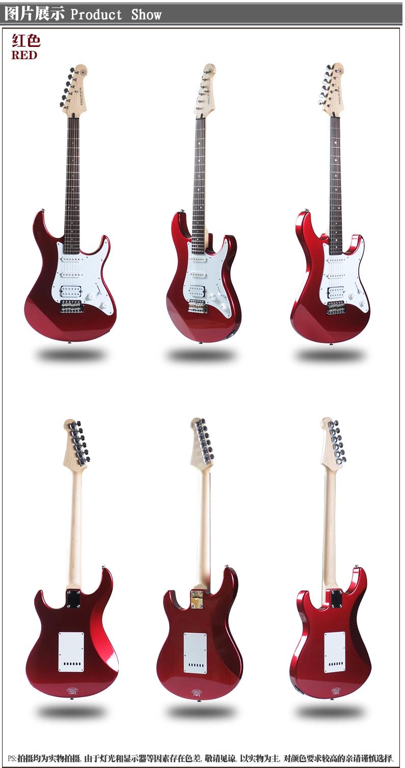 雅马哈电吉他PAC012多少钱