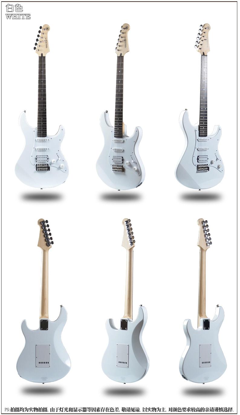 雅马哈电吉他PAC012青岛专卖