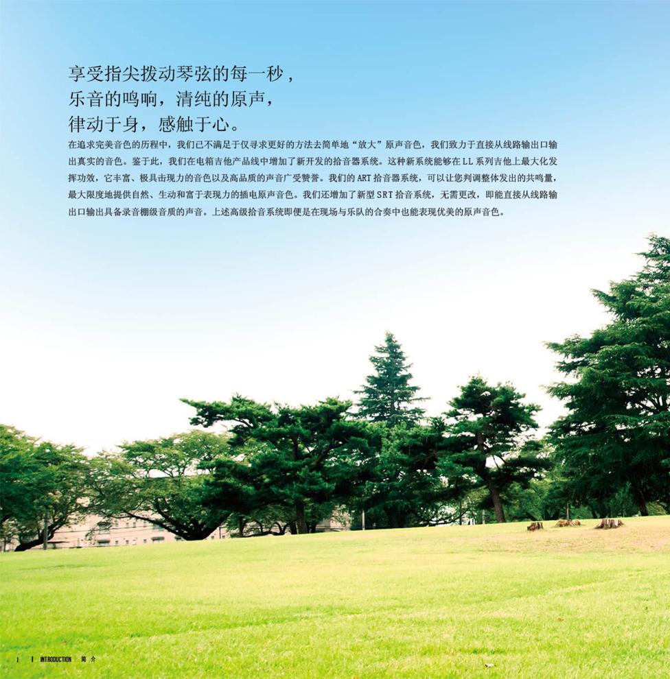 壁纸 成片种植 风景 植物 种植基地 桌面 976_990