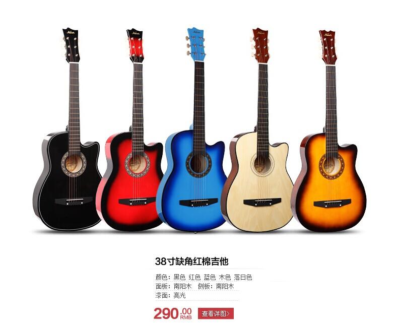 红棉吉他多少钱一把