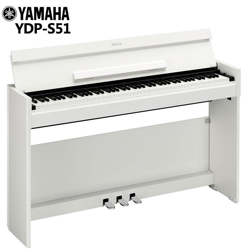 雅马哈电钢琴ydps51图片