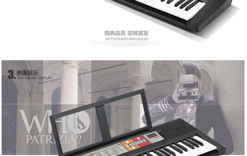 雅马哈电子琴psr-f50  雅马哈电子琴 psr-f50六大超强功能:一,120种超