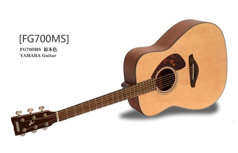 原声木吉他,设计为全厚度琴身
