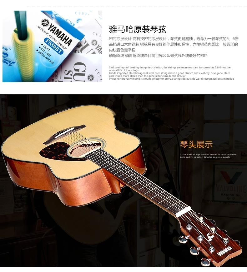 吉他头像图片素材