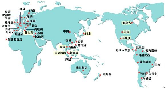 青岛至东京航班