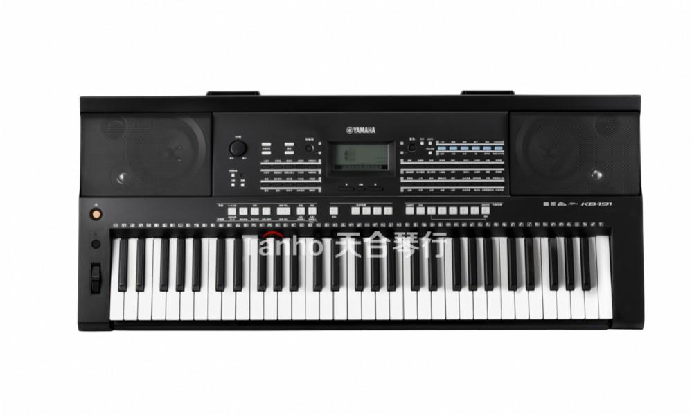 各种型号的雅马哈电子琴价格实惠图片