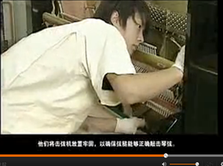【视频】走近雅马哈钢琴击弦机制造工艺