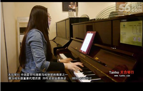 雅马哈钢琴yu118dns介绍