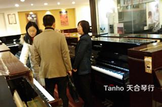 珠江钢琴PA,天合琴行就是实惠