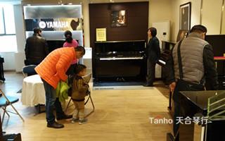 青岛雅马哈YU118DNS钢琴,同事三人天合团购