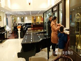 胶州珠江钢琴,去天合琴行购买很简单
