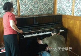 【老顾客】2年前的雅马哈电子琴客户,一步到位升级凯撒堡钢琴