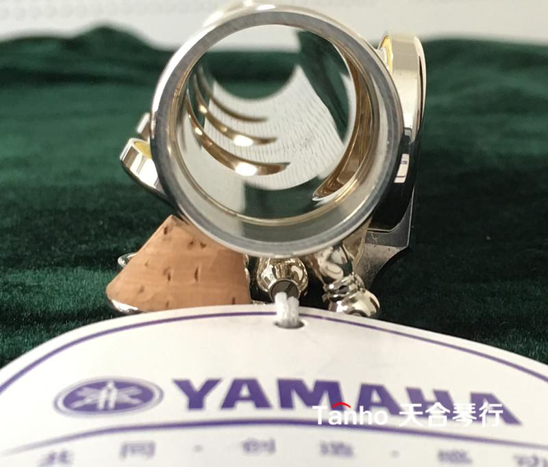 雅马哈长笛YFL-371H