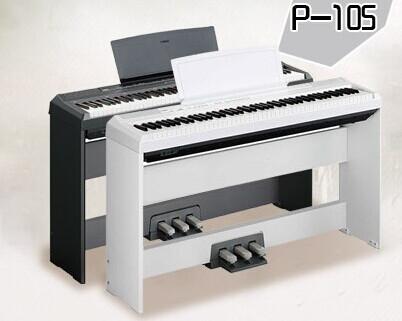 雅马哈电钢琴P105B