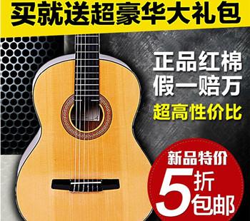 红棉古典吉他39寸40寸41寸