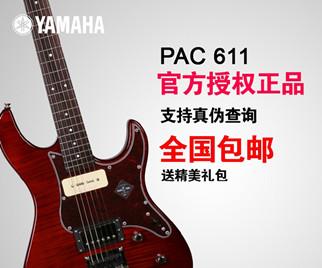 雅马哈电吉他PAC611h/hfm/vfm