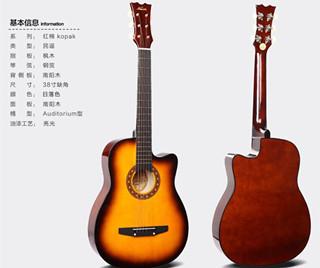 红棉民谣吉他38寸缺角