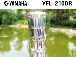 雅马哈长笛YFL-210DR