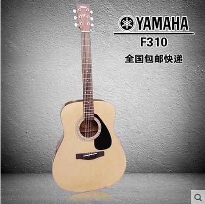 雅马哈吉他F620DW