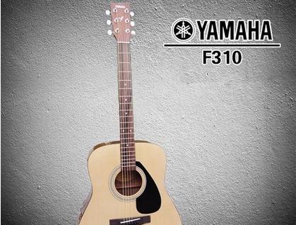 雅马哈吉他F310